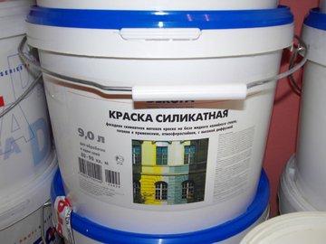 Как подготовить потолок к покраске водоэмульсионной краской